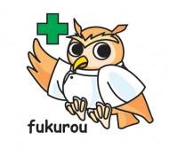 fukurou_1