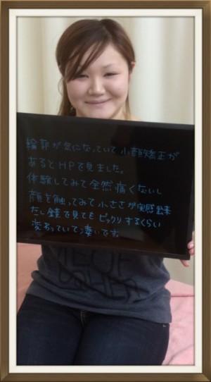 s_yumi2
